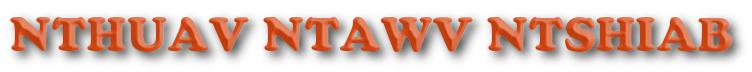 Txiv Plig Cwj Vuam Chiv Yaj Nthuav Ntawv Ntshiab - Page 3 Coollo35