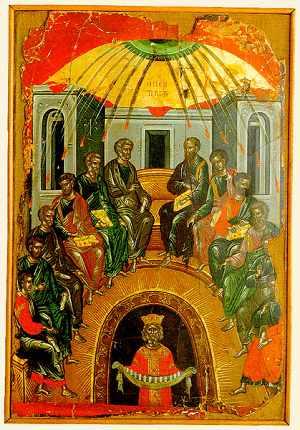 Txiv Plig Cwj Vuam Chiv Yaj Nthuav Ntawv Ntshiab Pentec10