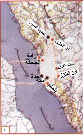 صفة الحج - راجعها فضيلة الشيخ عبدالله بن عبدالرحمن الجبرى ( حفظه الله ) 110