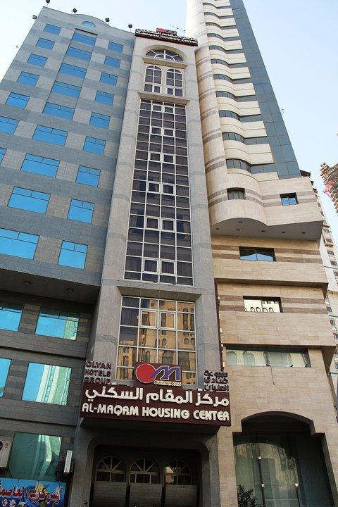 حجز فندق المقام السكنى - المقام السكنى مكة المكرمة  1113