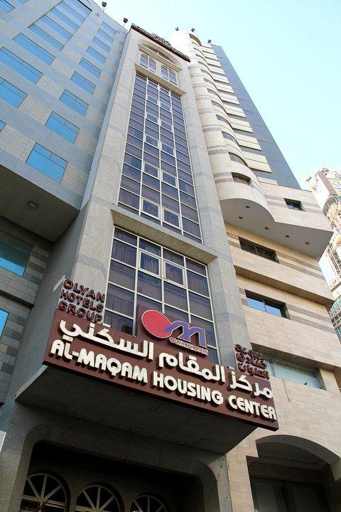 حجز فندق المقام السكنى - المقام السكنى مكة المكرمة  1212