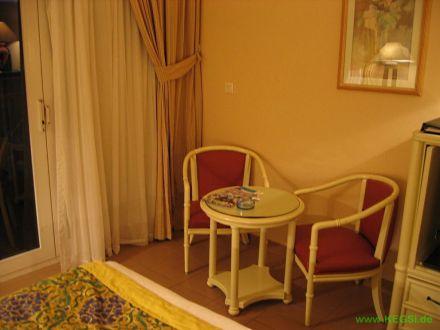 حجز فنادق الغردقة - فندق ومنتجع مريوت الغردقة البحر الاحمر بيتش ريزورت بالغردقة 1310