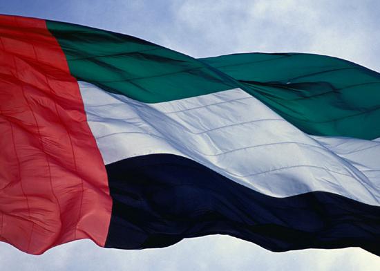 نبذه عن دولة الإمارات العربية المتحدة 212
