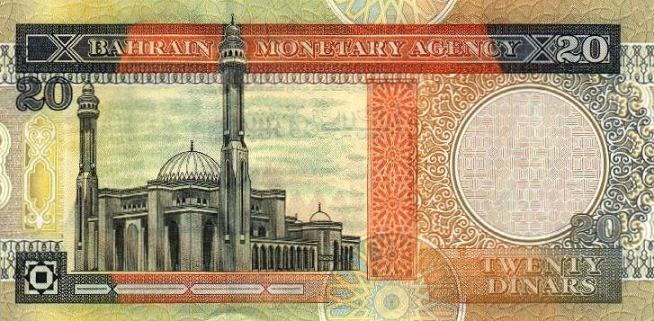 كل ما يهمك عن مملكة البحرين 214