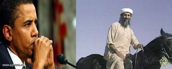 إمهال اوباما 20 يوم لنشر صورة ابن لادن 2264710