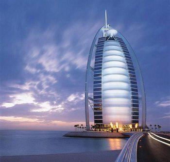 نبذه عن دولة الإمارات العربية المتحدة 2310