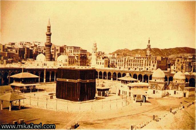 صور قديمة لمكة المكرمة و الحرم  41043_10