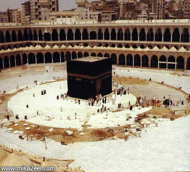 صور قديمة لمكة المكرمة و الحرم  41043_11