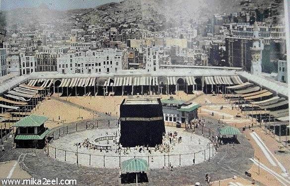 صور قديمة لمكة المكرمة و الحرم  41043_12