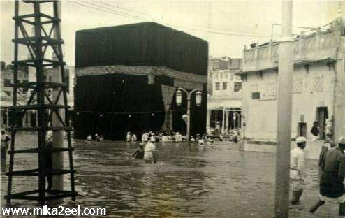 صور قديمة لمكة المكرمة و الحرم  41043_13