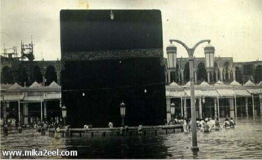 صور قديمة لمكة المكرمة و الحرم  41043_15