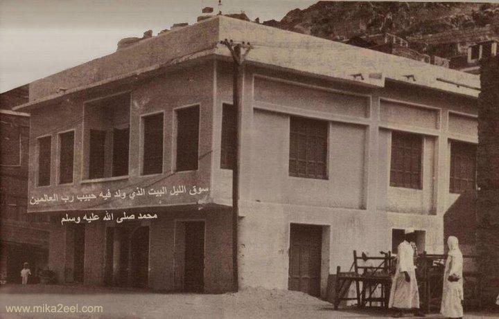 صور قديمة لمكة المكرمة و الحرم  41195_10