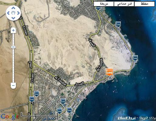 حجز فنادق الغردقة - فندق ومنتجع مريوت الغردقة البحر الاحمر بيتش ريزورت بالغردقة 416