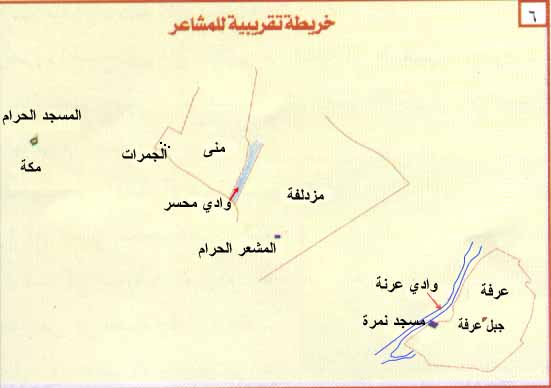 صفة الحج - راجعها فضيلة الشيخ عبدالله بن عبدالرحمن الجبرى ( حفظه الله ) 610