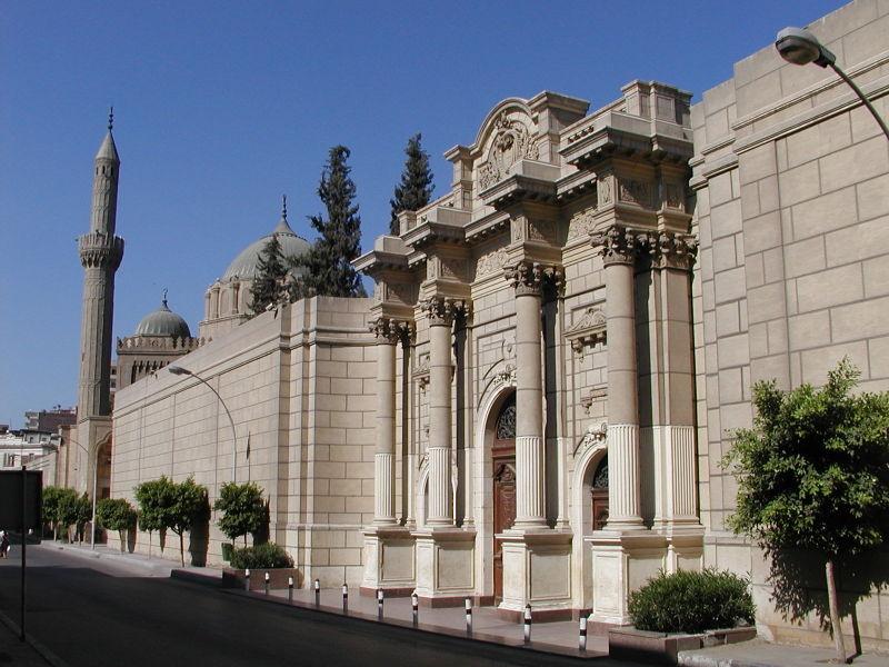 التعريف بمدينة القاهرة  613