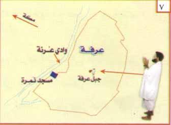 صفة الحج - راجعها فضيلة الشيخ عبدالله بن عبدالرحمن الجبرى ( حفظه الله ) 710