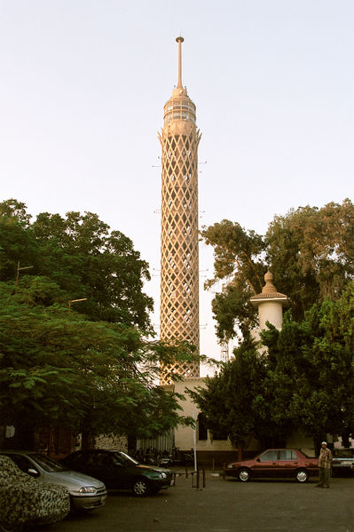 التعريف بمدينة القاهرة  713