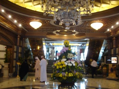 اسعار حجز وعروض فندق دار التوحيد بمكة المكرمة Dar Al Tawhid 714