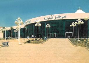 نبذه عن دولة الإمارات العربية المتحدة 911