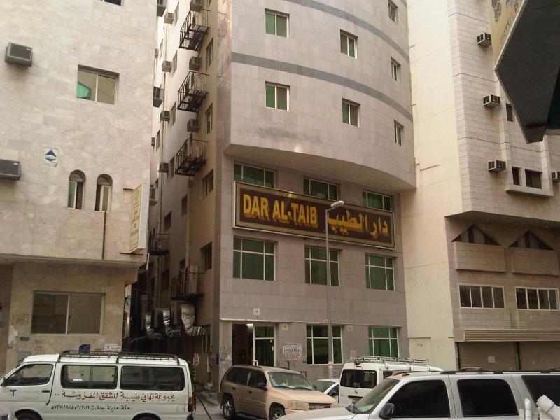 حجز فندق دار الطيب الغزة - فندق دار الطيب مكة- ثلاث نجوم Img00110
