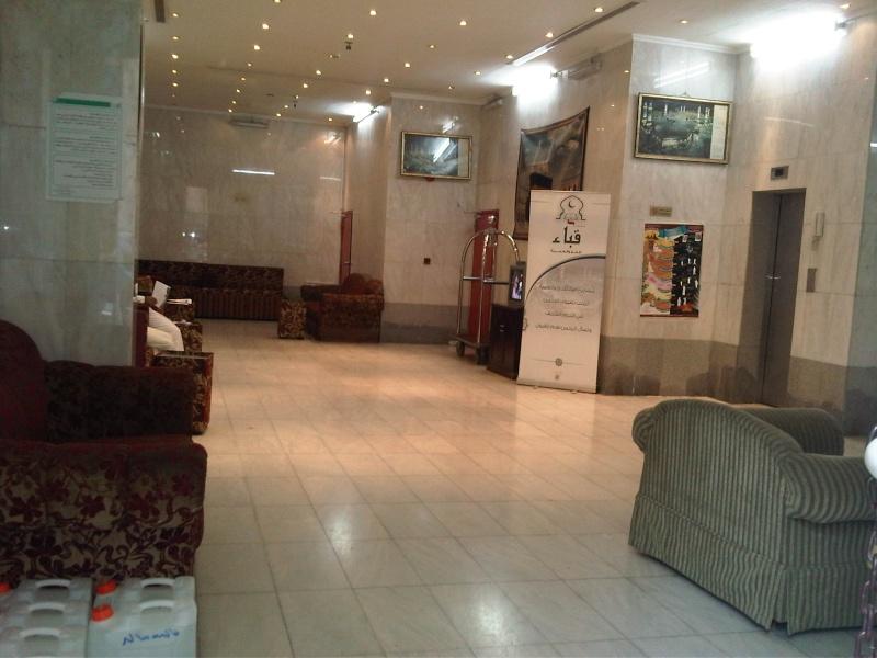حجز فندق دار الطيب الغزة - فندق دار الطيب مكة- ثلاث نجوم Img00111