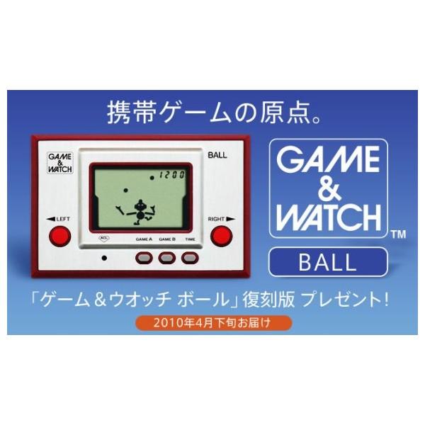 Ball le 1er Game & Watch réédité Ball2010