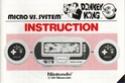 Les differentes notices de Game & Watch Ak-30210