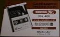 Les differentes notices de Game & Watch Cj-93_10