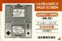Les differentes notices de Game & Watch Dk-52_15