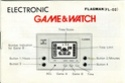 Les differentes notices de Game & Watch Flagma10