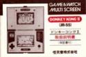 Les differentes notices de Game & Watch Jr-55_13