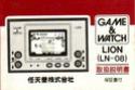 Les differentes notices de Game & Watch Ln-08_12