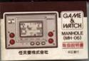 Les differentes notices de Game & Watch Manhol10