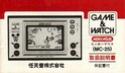 Les differentes notices de Game & Watch Mc-25_15
