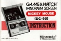Les differentes notices de Game & Watch Mickey12