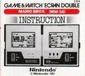 Les differentes notices de Game & Watch Mw-56_10