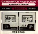 Les differentes notices de Game & Watch Mw-56_13