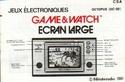 Les differentes notices de Game & Watch Octopu15