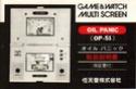 Les differentes notices de Game & Watch Op-51_13
