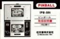Les differentes notices de Game & Watch Pb-59_11