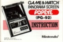 Les differentes notices de Game & Watch Popeye13