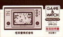 Les differentes notices de Game & Watch Pr-21_14