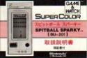 Les differentes notices de Game & Watch Spitba11