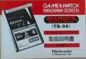 Les differentes notices de Game & Watch Tb-94_10