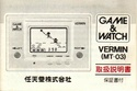 Les differentes notices de Game & Watch Vermin11