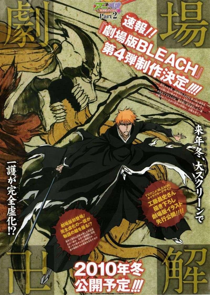 Bleach la pelicula 4: Ichigo, el hollow perfecto 20uku10
