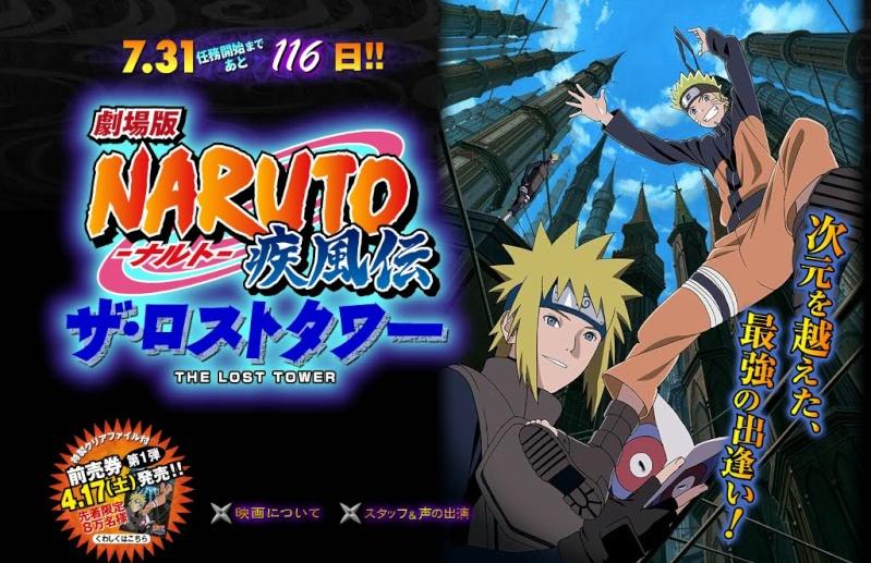 Naruto Shippuden Película 4: La Torre Perdida  2110