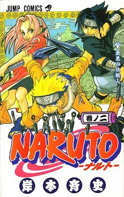 Naruto tomo 2 Tomo_011