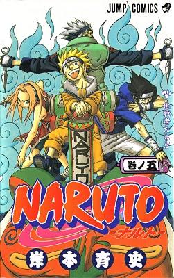 Naruto tomo 5 Tomo_014