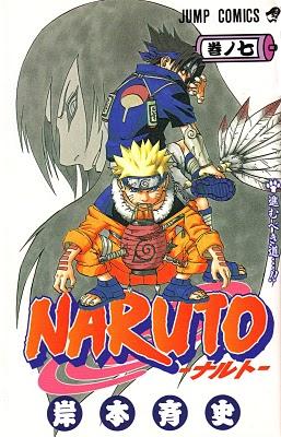Naruto tomo 7 Tomo_016